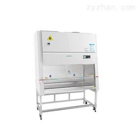 BSC-04IIA2生物安全柜