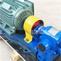 福建不銹鋼齒輪泵加工制造輸送液體