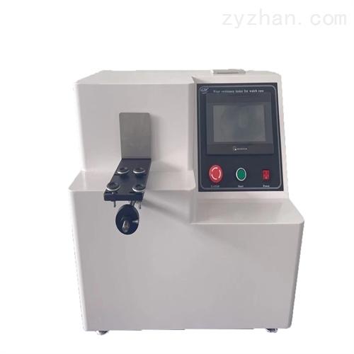 手表往复式耐磨测试仪