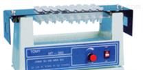 MT-360多管快速混合器