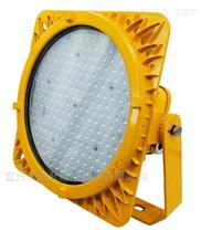 石化平臺BFC8117LED防爆泛光燈防爆燈具