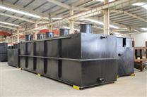 電子工業一體化污水處理設備