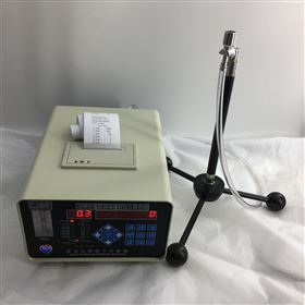 CLJ-BII激光尘埃粒子计数器新款