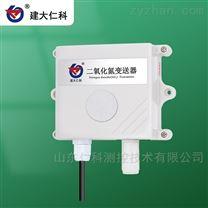 485型二氧化氮變送器生產廠家