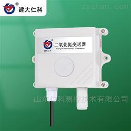 485型二氧化氮变送器生产厂家