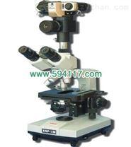 三目生物攝影顯微鏡