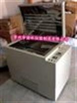 QHZ-98B数显全温光照振荡培养箱