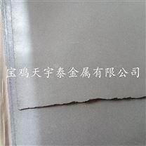300*600不锈钢粉末烧结滤板 加厚微孔烧结板