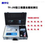 食品重金属含量检测仪