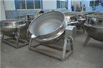 鹵肉蒸煮鍋