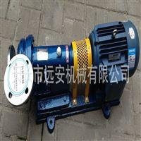 80IND-40粉漿泵淀粉泵