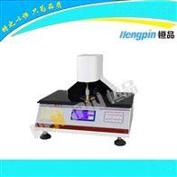 HP-CHY-G薄片薄膜测厚仪