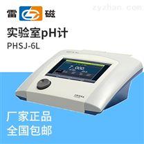 上海仪电科学上海雷磁实验室pH计PHSJ-6L