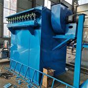 供應脈沖布袋除塵器DMC-120