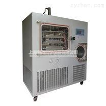 0.5m2 硅油加热原位冻干机