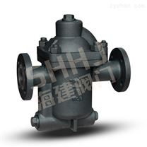 ES5F、ES8F、CS45H钟形浮子(倒吊桶)式蒸汽疏水阀