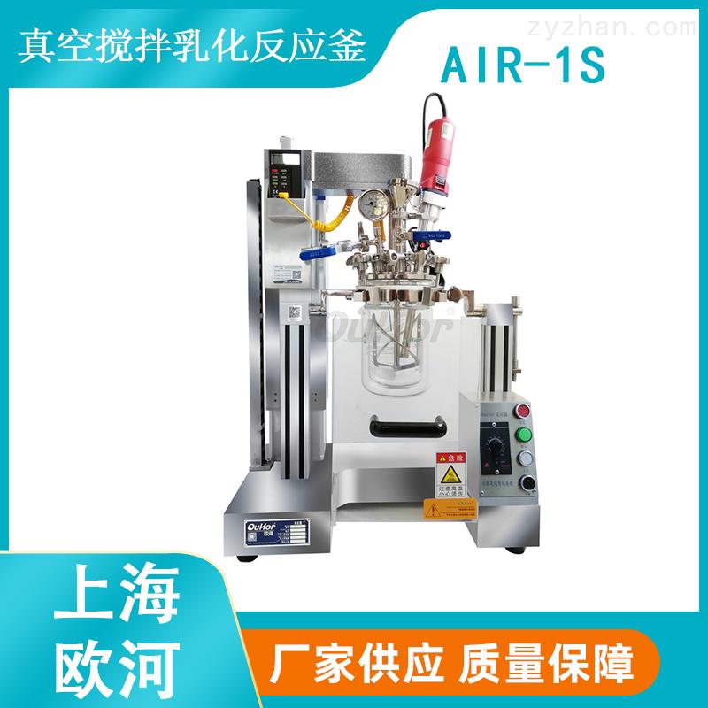氢能源真空搅拌乳化反应釜设备参数