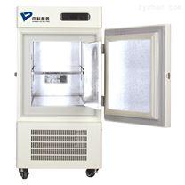 中科都菱-25/-40℃低溫保存箱MDF-40V50