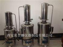不銹鋼電熱蒸餾水器HS.Z68.5/HS.Z68.10/HS.Z68.20