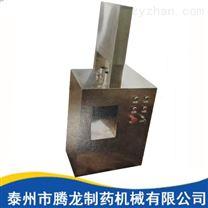 QXP-60高效氣壓式切片機