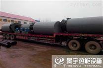 卧式燃煤热风炉