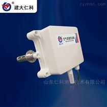 RS-PM-N01-2HFL-管道式空气质量变送器