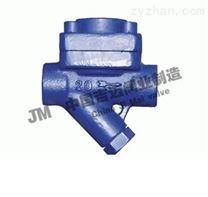 CS16H、CS46H膜盒式蒸汽疏水閥
