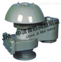 QZF-89型全天候防火呼吸閥