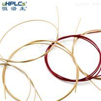 恒譜生HPLC液相色譜管線島津安捷倫色譜配件