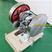 TDP-6T奶粉單沖壓片機