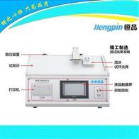 HP-MXD-01C薄膜摩擦系数测定仪