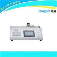 HP-MXD-01C材料摩擦系数仪