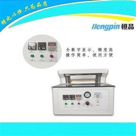 HP-RF300A包装袋热封试验仪