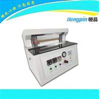 HP-RF300A薄膜材料热封试验仪 热封压力测试仪