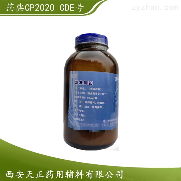 聚乙二醇-15羟基硬脂酸酯HS15巴斯夫辅料
