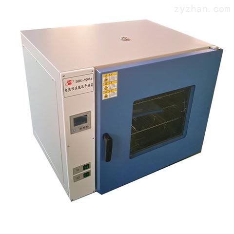 电热恒温鼓风干燥箱 DGG-9023A