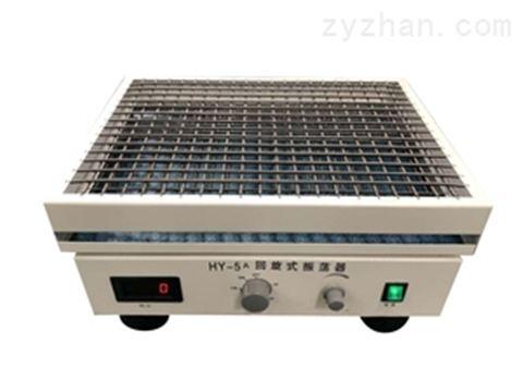 HY型-调速多用振荡器