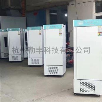 LSHE-350生化培养箱