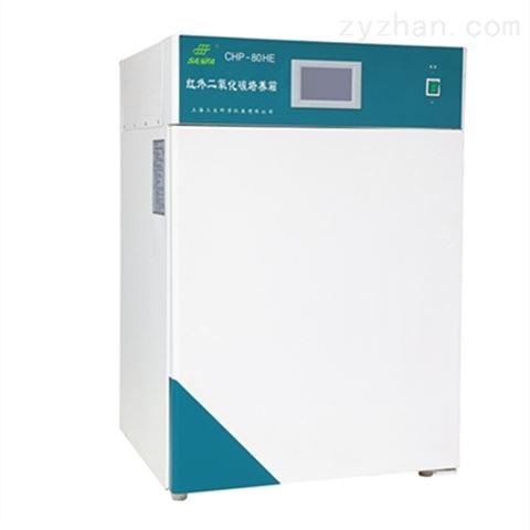 二氧化碳培养箱系列