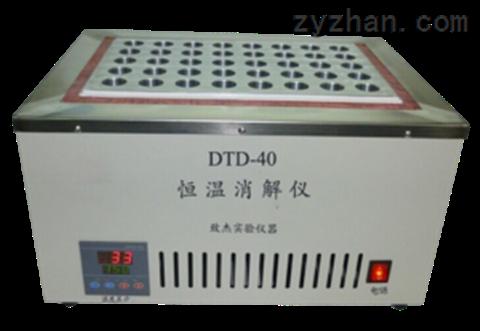 DTD-60数显恒温消解仪(赶酸器)