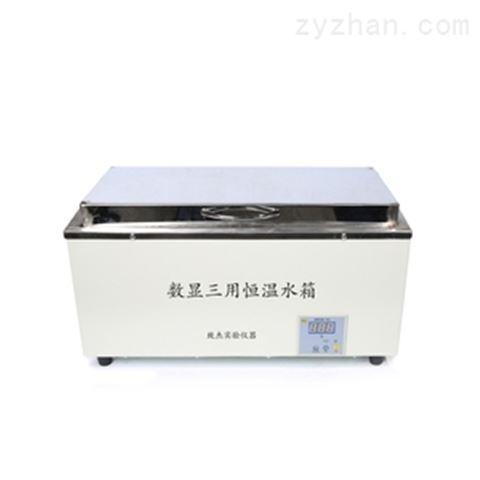 HH-420数显三用电热恒温水箱