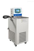 SLDC系列程序控制低温恒温槽