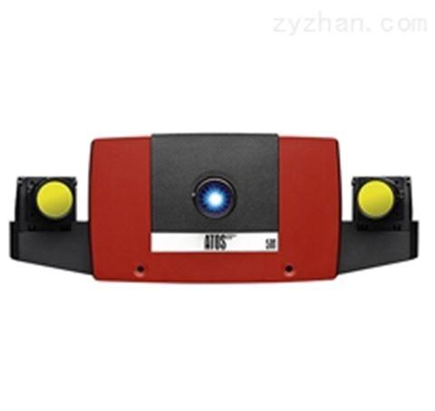ATOS Compact Scan - 紧致型三维光学扫描仪
