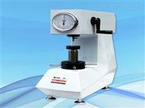 210HR-150型洛氏硬度計
