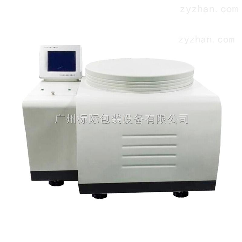 PVC硬片水汽渗透率试验仪器厂家