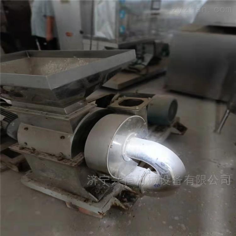 30B粉碎机洗药机 二手WF-600除尘粗碎机