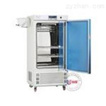 ZMJ-150-II 細菌培養箱