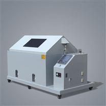 可编程盐雾试验箱LS-UT-90