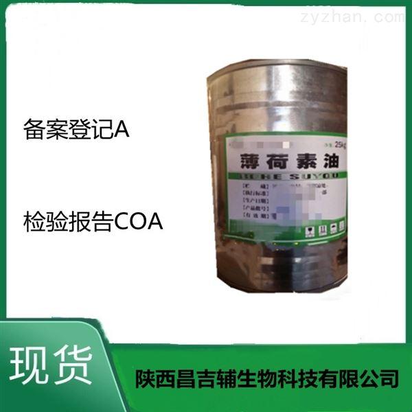 近期产二甲硅油医药级500g25kg新批号
