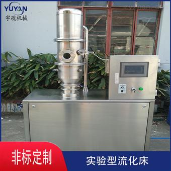 Y-PZ不銹鋼流化床干燥設備